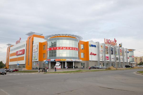 Трц июнь сыктывкар кинотеатр расписание - 2b