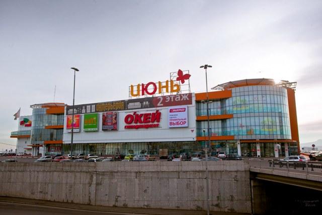 Трц июнь красногорск кинотеатр - bd