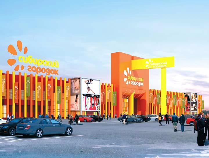 достигается путем где находится торговый центр алтай город киров Как сочетается